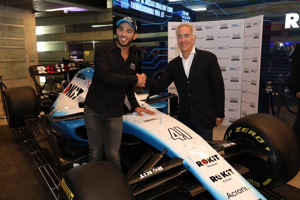 Israel Start-Up Nation announce partnership with Williams Formula 1 team