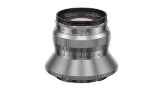 Zenit's new lenses look like UFOs! Four full-frame primes for Canon, Sony + Nikon
