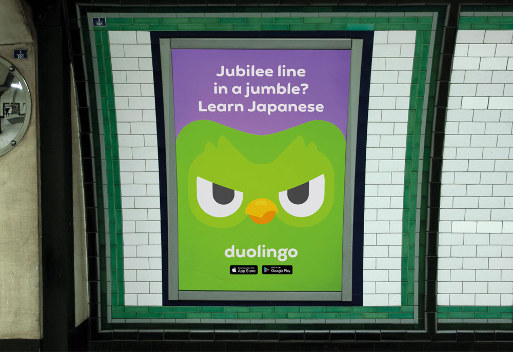Brand typography: Duolingo