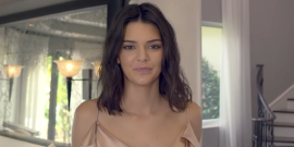 Naked Man Really, Really Wanted To Take A Swim In Kendall Jenner's Pool