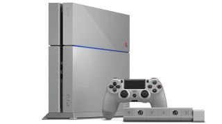 Rarest and most expensive limited edition PS4 consoles (and where to