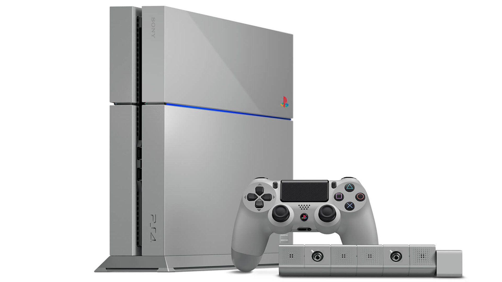 Rarest and most expensive limited edition PS4 consoles (and
