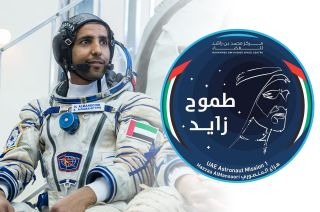 United Arab Emirates astronaut Hazzaa Ali Almansoori's personal patch was designed with input from Emirati youth.