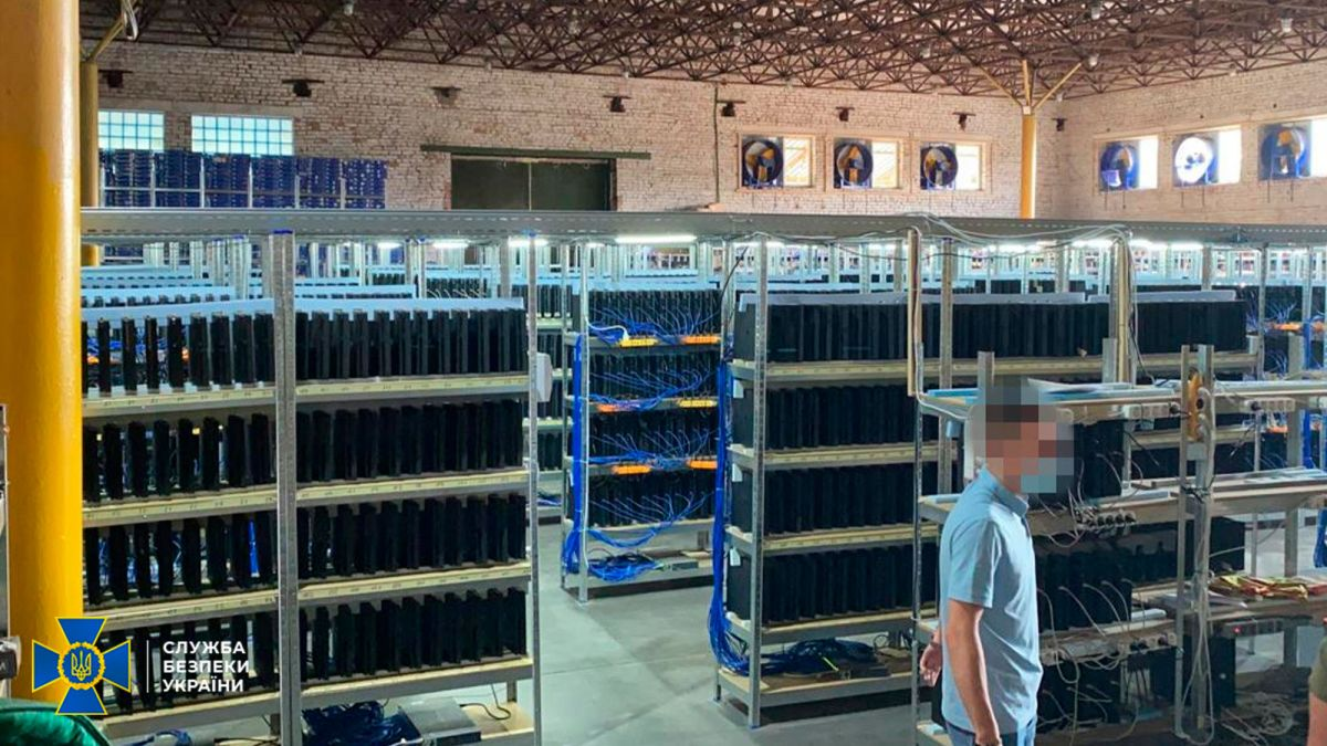 Busted Cryptominers Might Have Mined on 3,800 PS4 Consoles