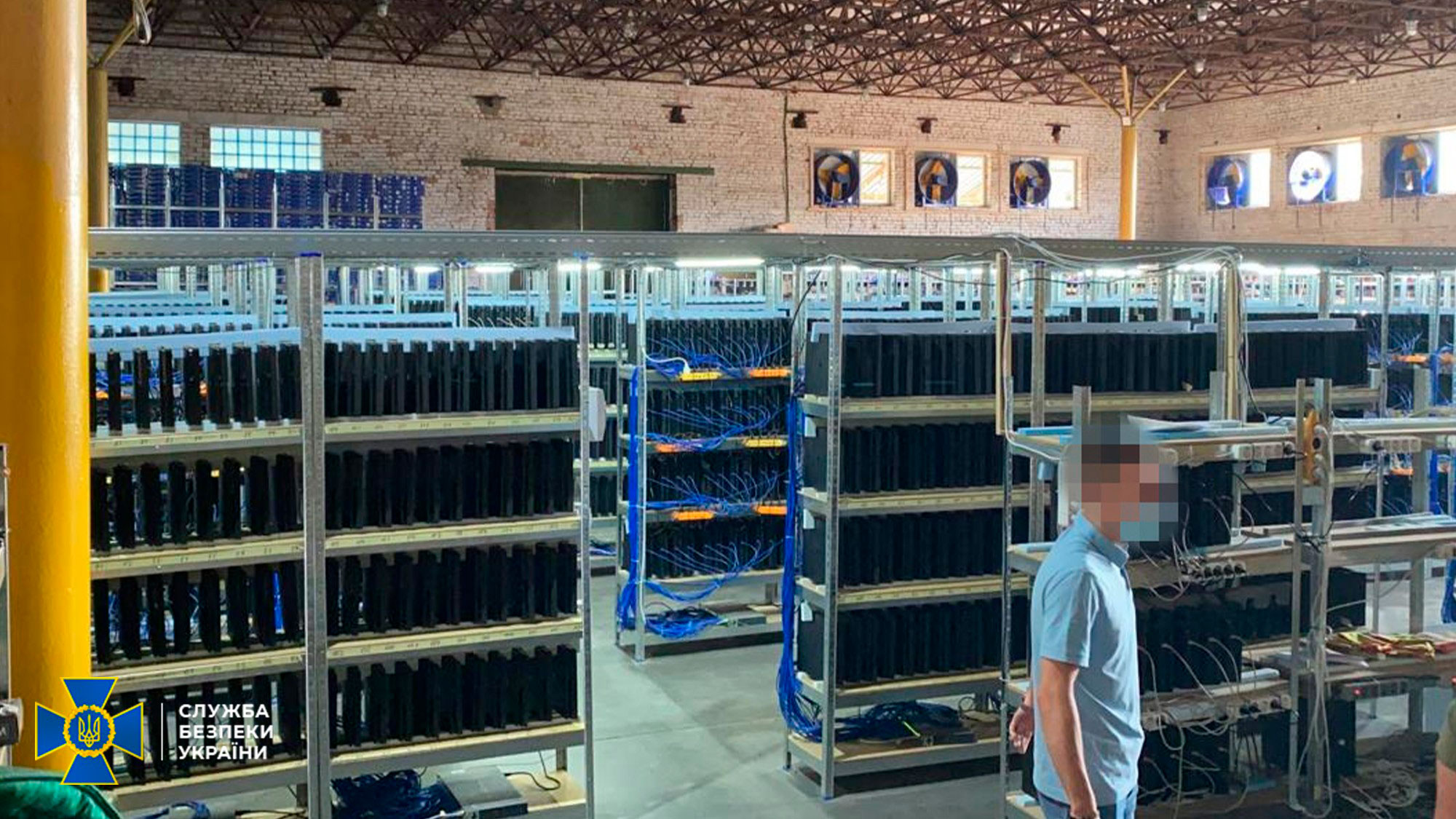Bitcoin Mining - Overview, Benefits, and Requirements