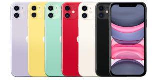 best iPhone 11 deals prices