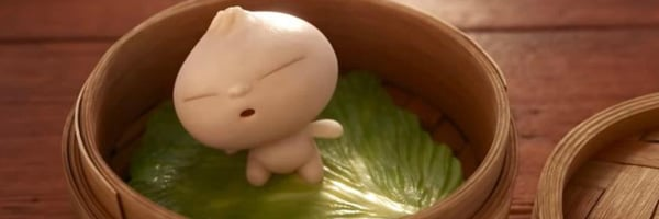 the baby dumpling in Gao