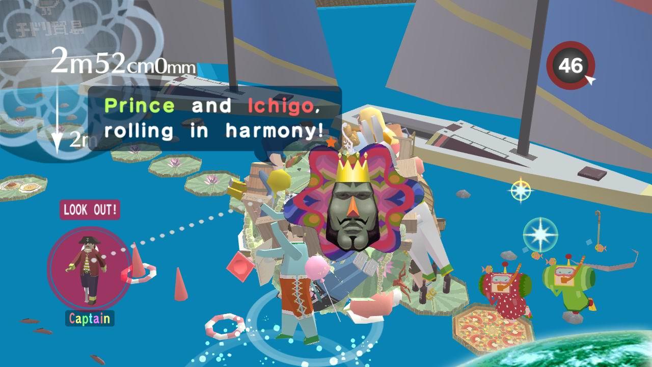 Beautiful Katamari - The Prince Rolls Gold, Plus New Screens #173