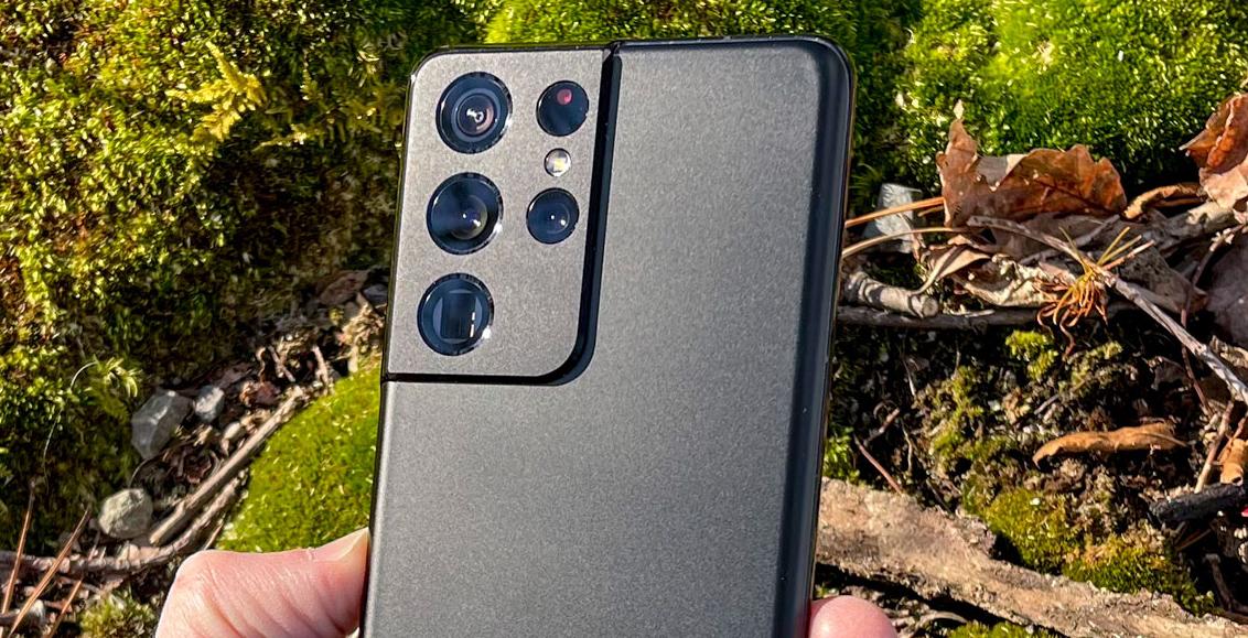 Samsung Galaxy S22 Ultra zoom leak