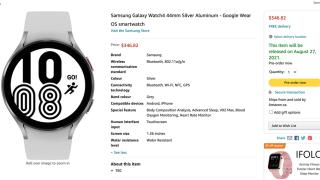 Amazon Canada listing for Samsung Galaxy Watch 4