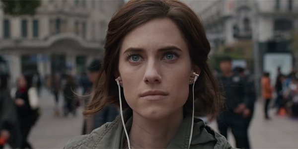 Netflix's The Perfection Trailer Welcomes Get Out's Allison Williams Back To Horror