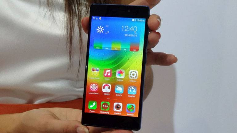 Lenovo Z2 Plus Software Download