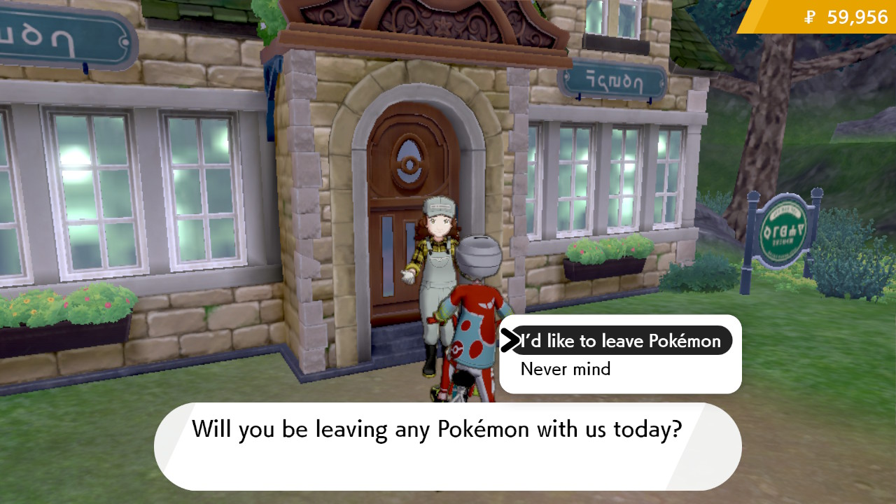 How To Get Razor Claw In Pokemon Sword And Shield