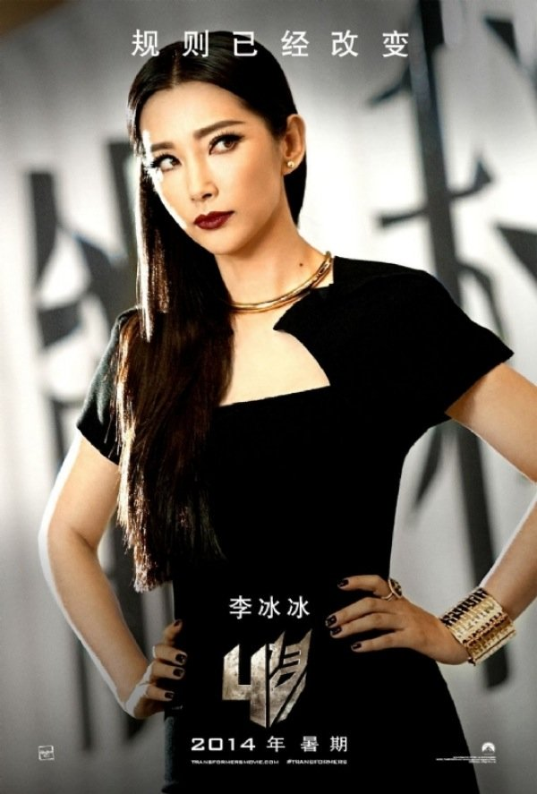 Li Bingbing Yueming