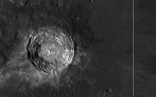 Giant Moon Crater