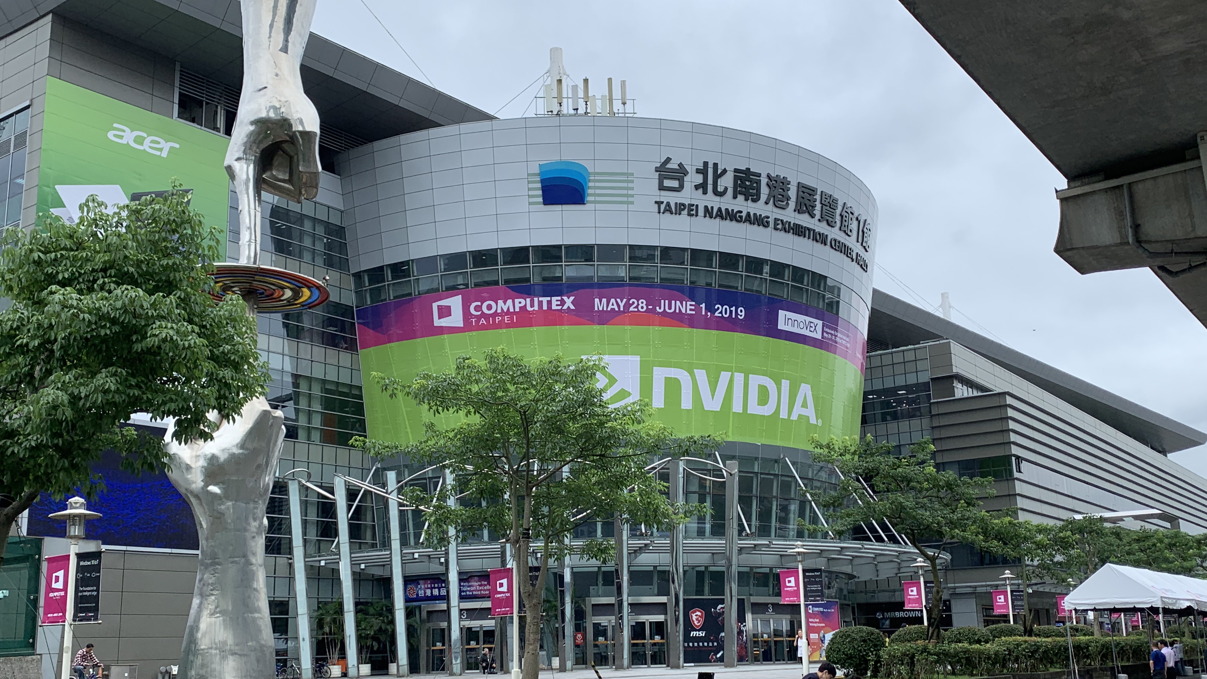 Computex 2019: the latest news from the world's biggest computer