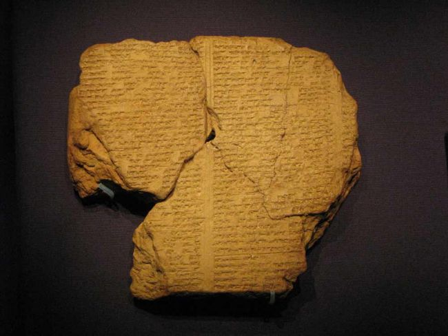 Tablet VI of the Epic of Gilgamesh is from Nineveh and dates to the 7th century BC.