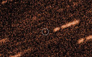 Near-Earth Object 2009 FD