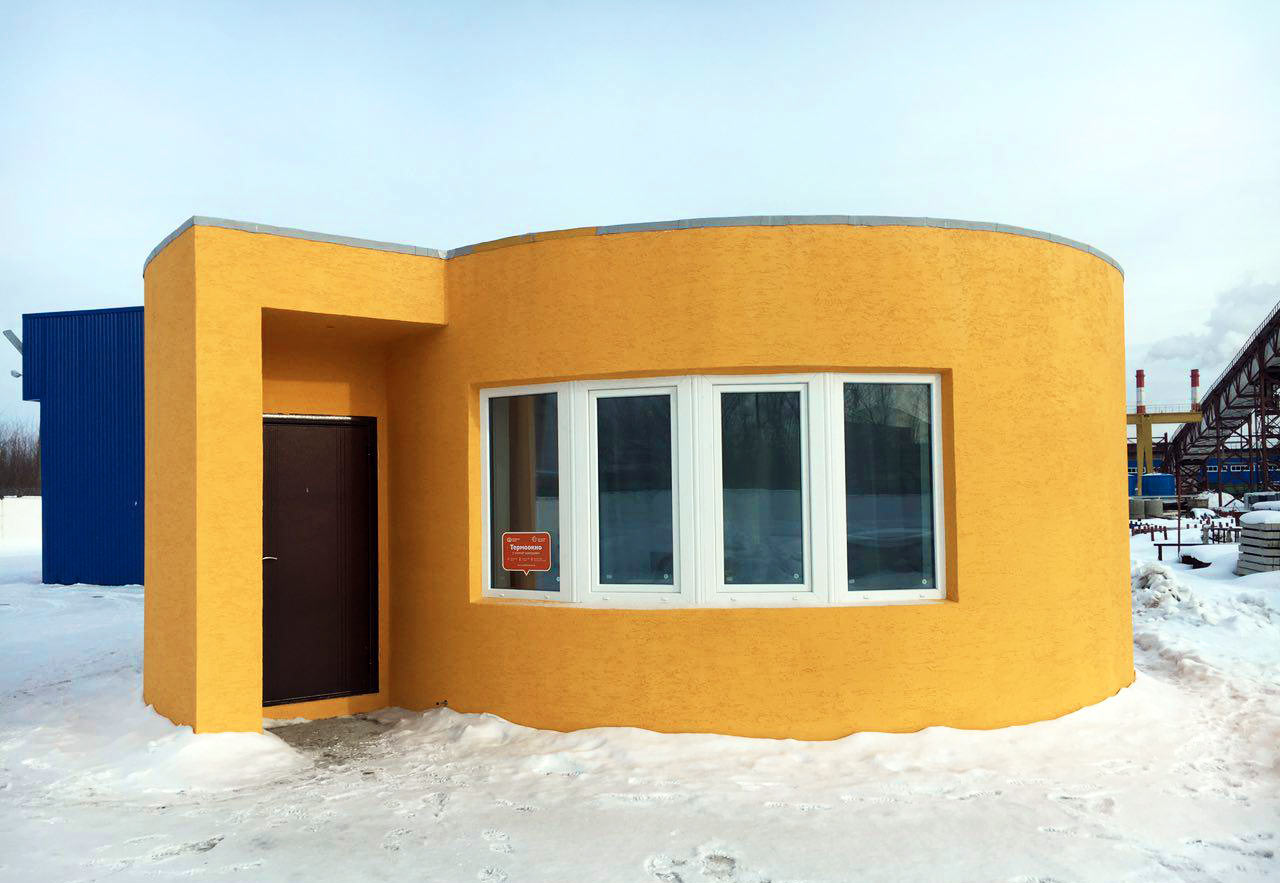 Let 3D Printed House Help You Get The Best Results