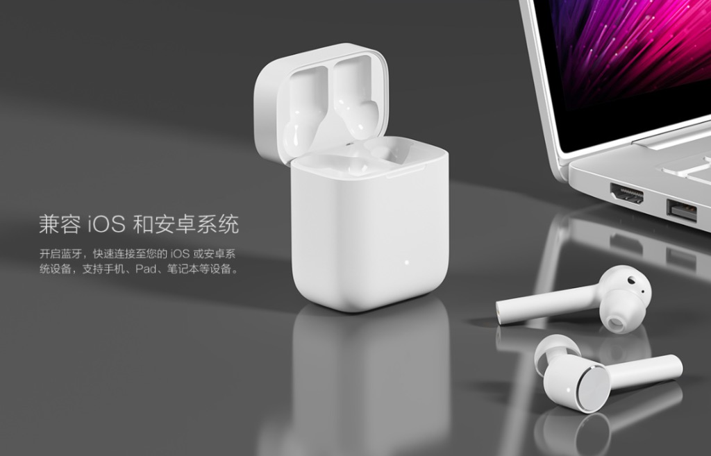 Xiaomi AirDots Pro Could Challenge AirPods   Tom's Guide