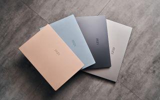 MSI Summit laptops colors