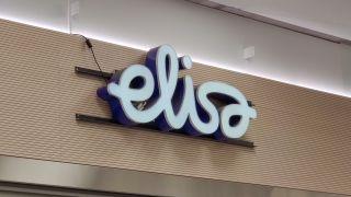 Elisa-logo