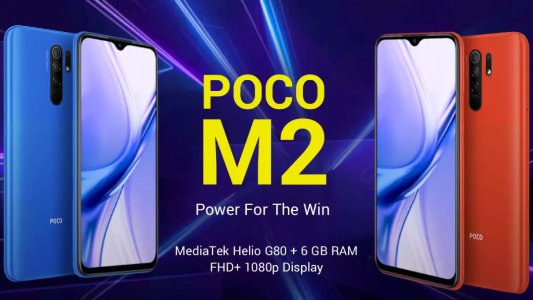 Poco M2 to on open sale starting today: price, specs, and availability thumbnail