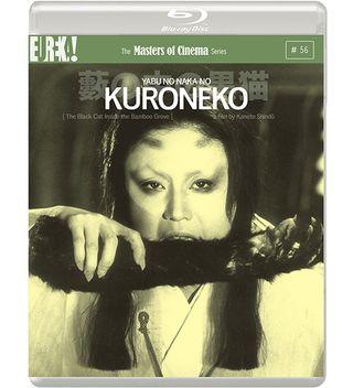 Kuroneko Blu-ray