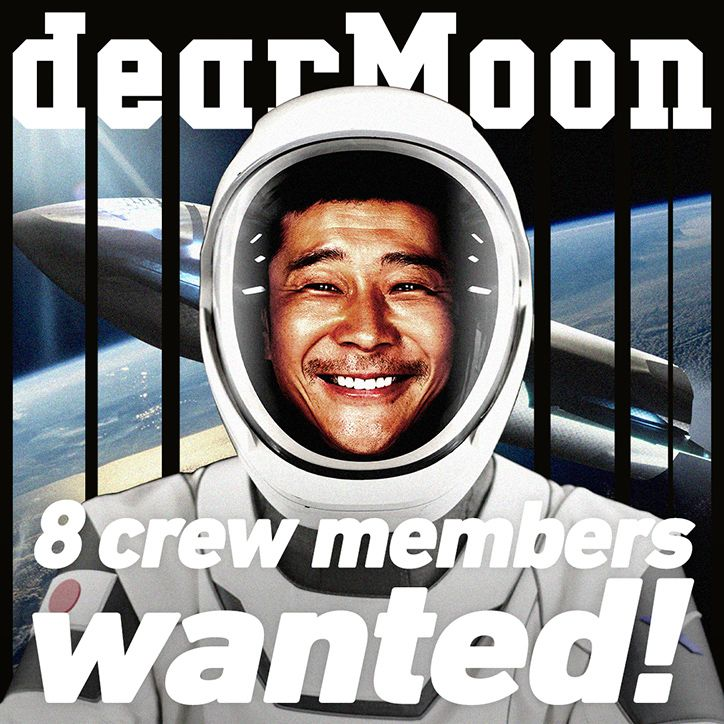 Japanese billionaire seeks 8 crewmembers for moon-bound mission on SpaceX's Starship