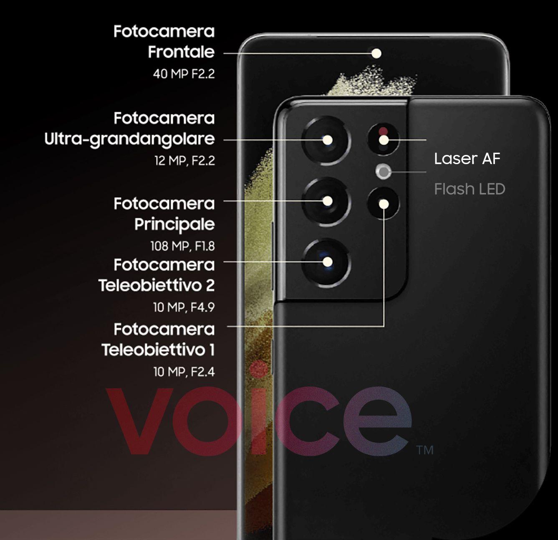 Samsung Galaxy S21 Ультра