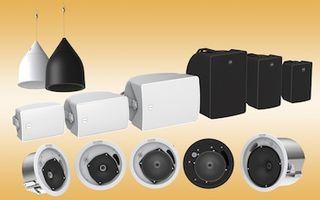 Community Commercial Design Series Loudspeakers