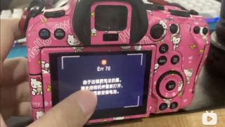 Canon EOS R6 firmware error