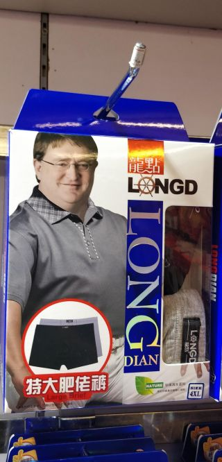 Gabe Newell is an underwear model in China for LongD Briefs