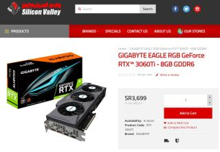 Screenshot of Silicon Valley Computers store selling 3060 Ti stock