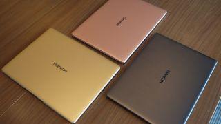 Huawei-laptoper
