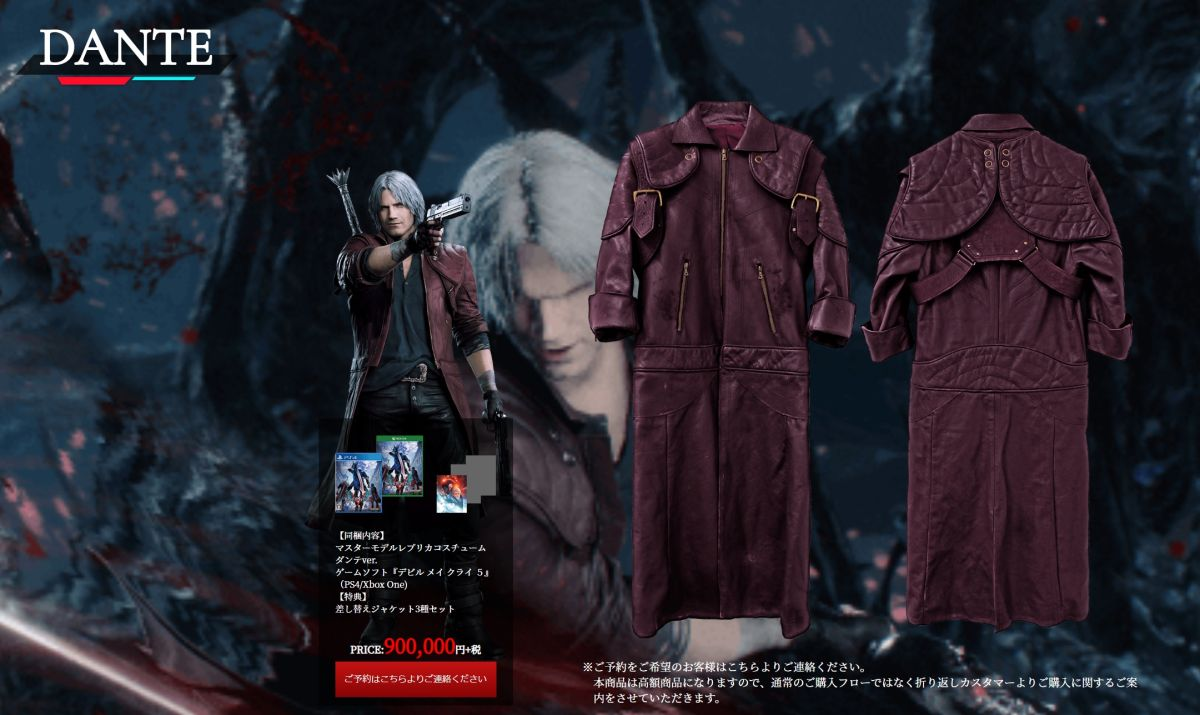 $8,000 Devil May Cry 5 special edition comes with Dante's red leather coat