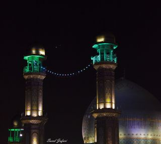 Venus and Jupiter Encounter at Rasulullah Mosque