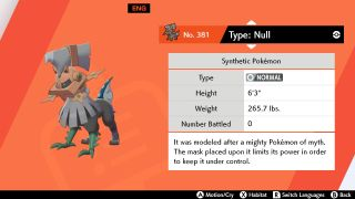 Pokemon Sword and Shield Type Null