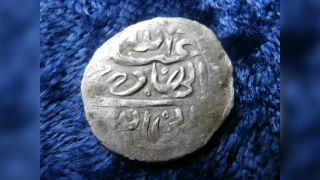 The 1693 Yemeni silver coin found in 2014 in Rhode Island. Similar similar coins have since been unearthed at American colonial sites.