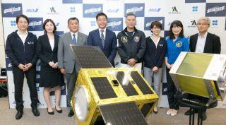 Astroscale team and Naoko Yamazaki