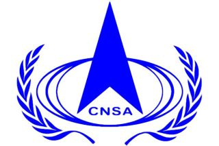 China National Space Administration logo