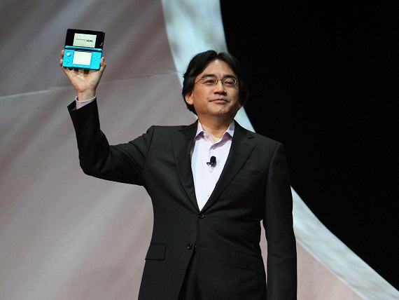 Nintendo Can Remotely Disable New 3DS System | Tom's Guide