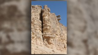 Rock pillar in Israel