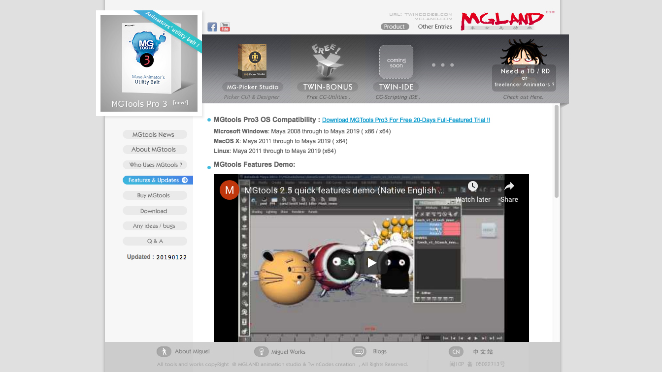 MGTools home page