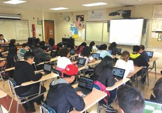 Maximize Learning Opportunities with Chromebook Management
