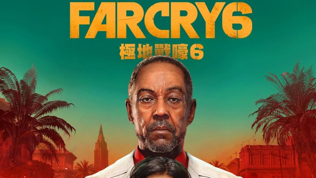 Ubisoft Acknowledges Far Cry 6 Leak In Cheeky Teaser Gamesradar