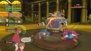 Ni no Kuni deal