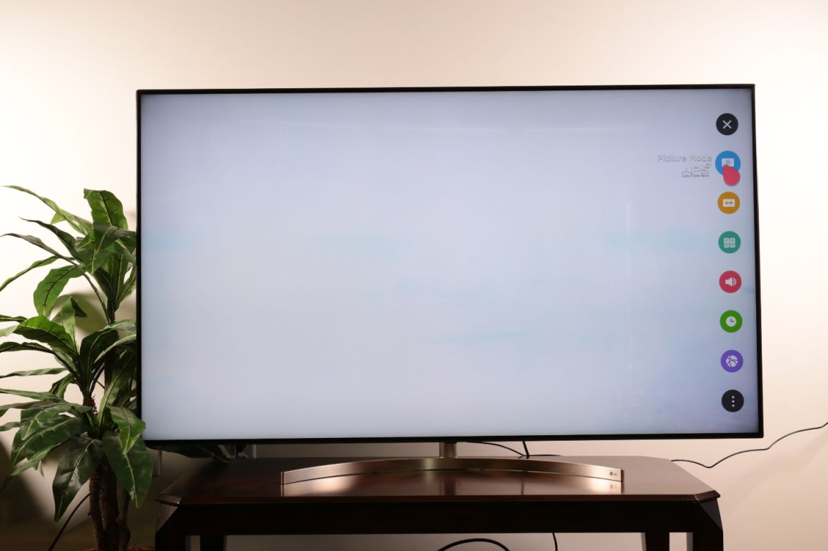 How to adjust the picture settings on your LG TV - LG TV
