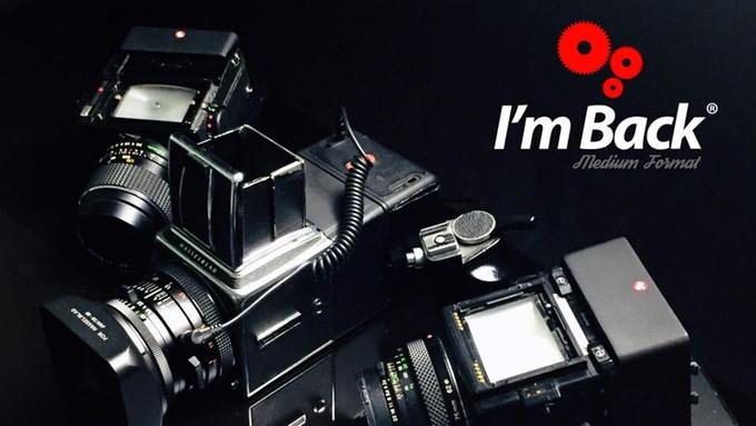 I'm Back unveils new digital back for medium format | Digital Camera World