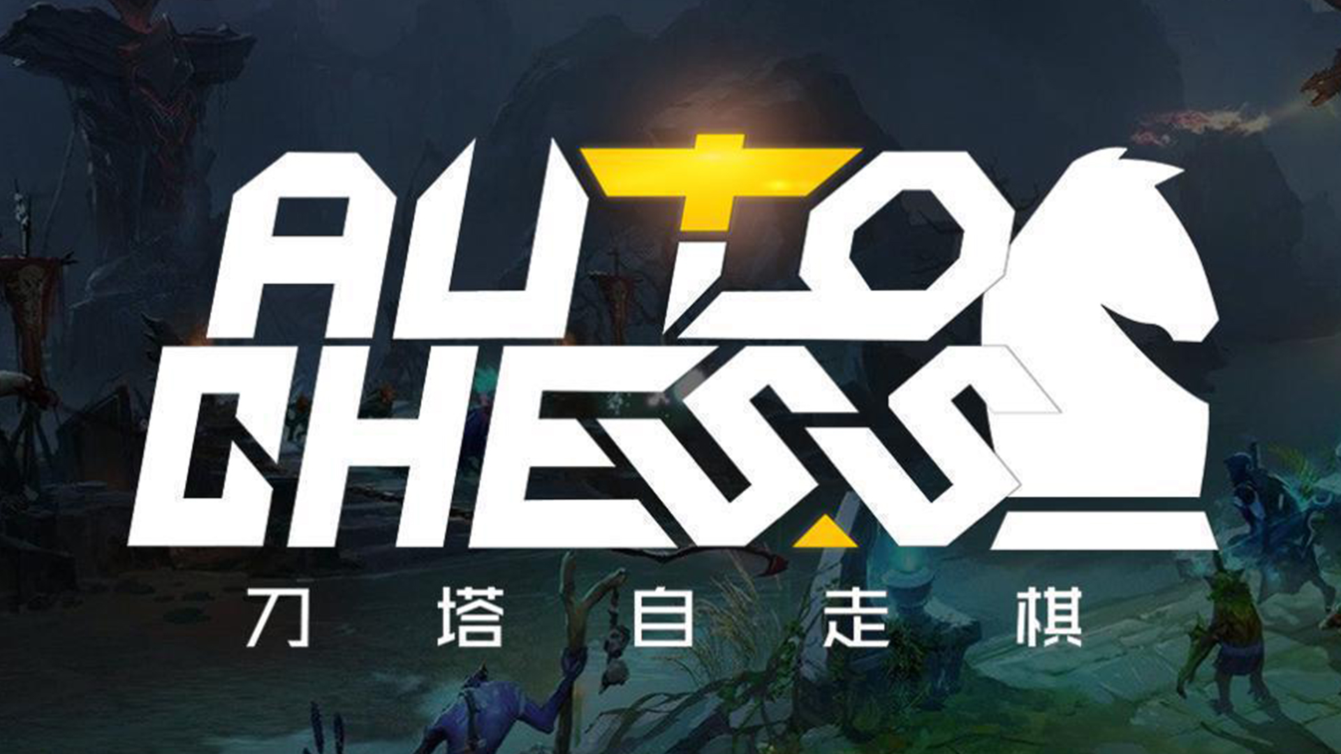 What is Auto Chess? A beginners guide to DOTA Auto Chess